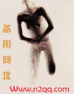 宴亭录(1V1古言)双C